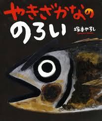 20161030_33