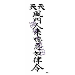 kurosukedou_a-010